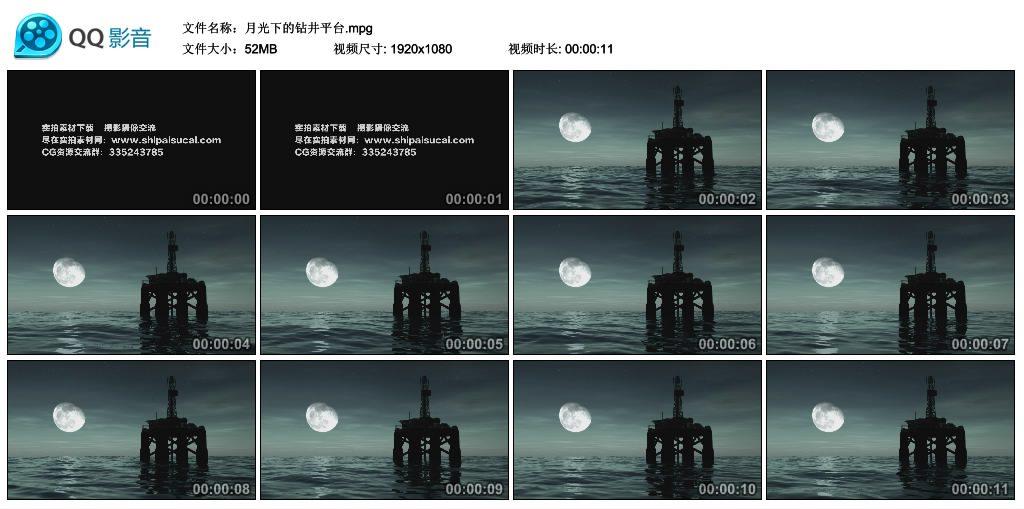[高清实拍素材]月光下的钻井平台 视频素材-第1张