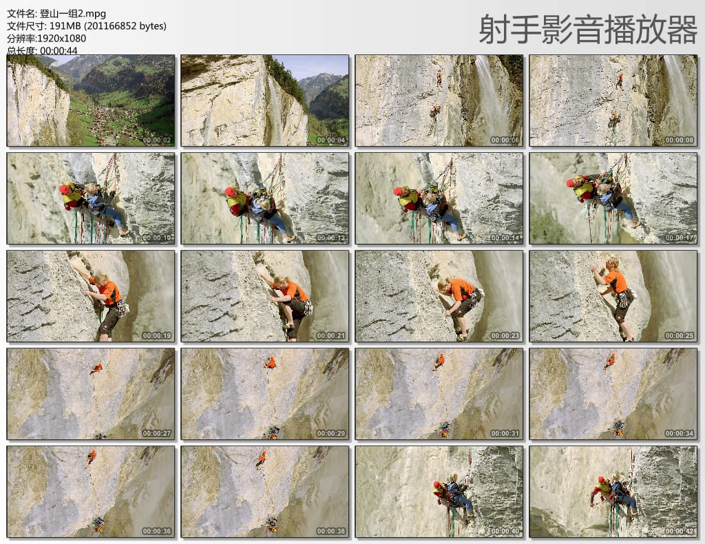 [高清实拍素材]登山一组2 视频素材-第1张