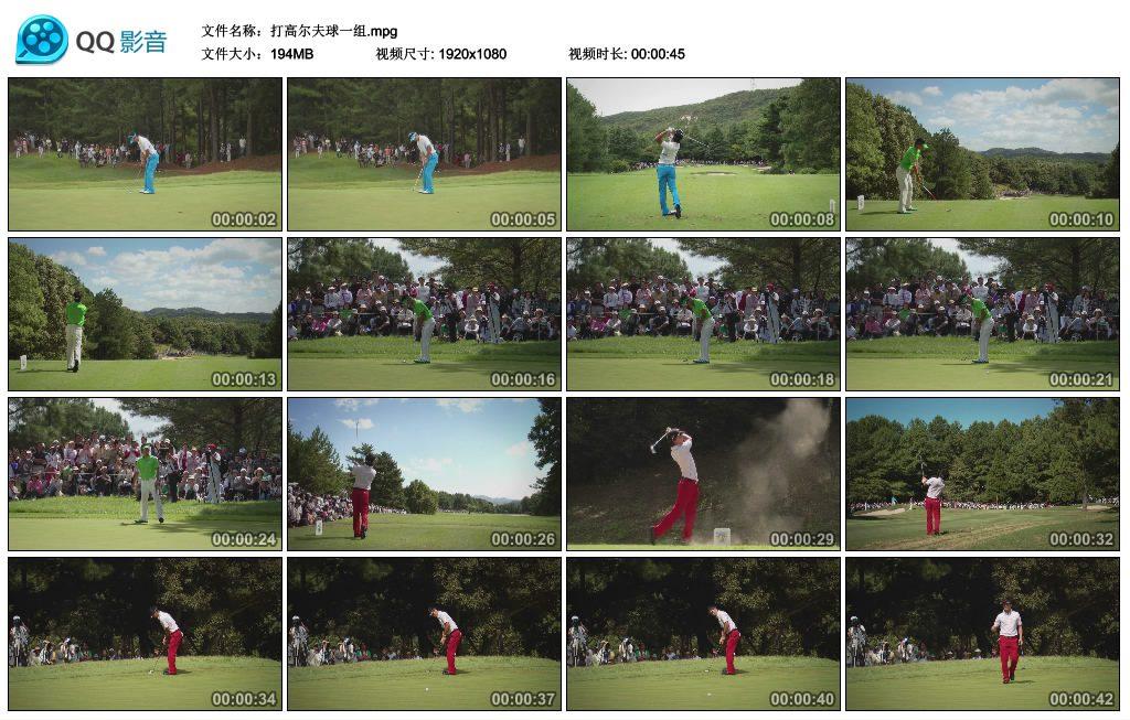 [高清实拍素材]打高尔夫球一组 视频素材-第1张