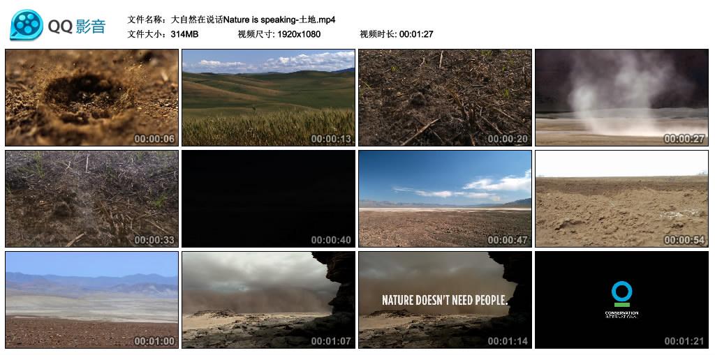Nature is speaking丨大自然在说话-土地(高清无水印) 视频素材-第1张