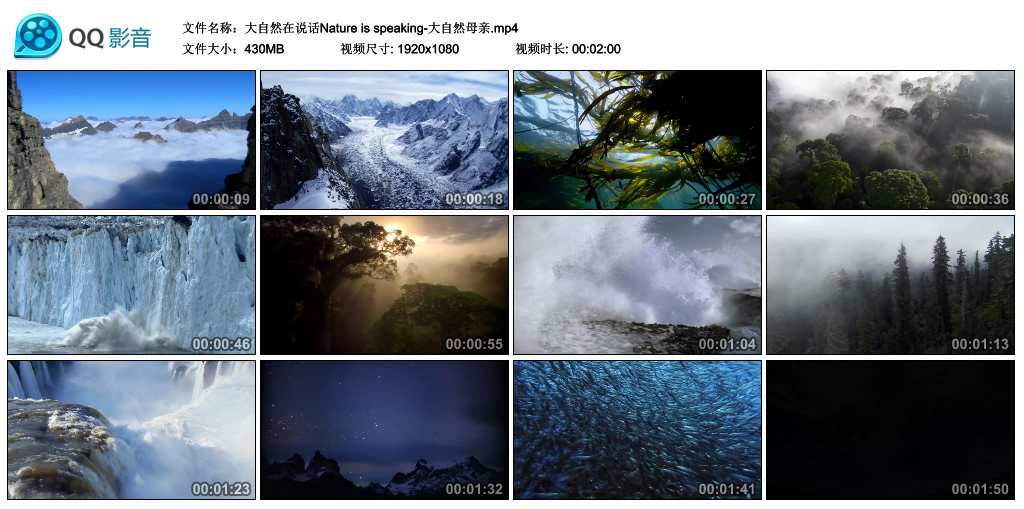 Nature is speaking丨大自然在说话-大自然母亲(高清无水印) 视频素材-第1张