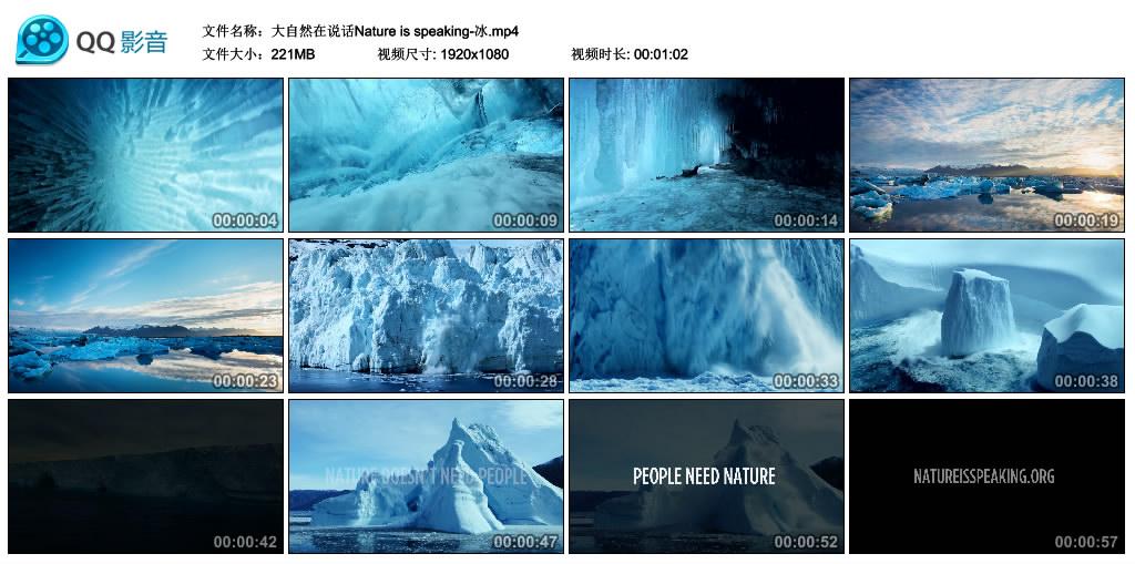 Nature is speaking丨大自然在说话-冰(高清无水印) 视频素材-第1张