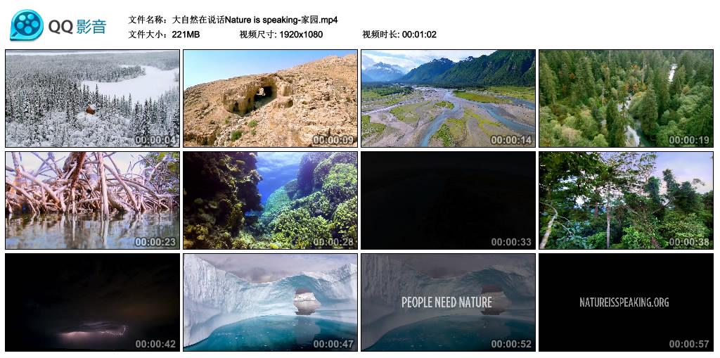 Nature is speaking丨大自然在说话-家园(高清无水印) 视频素材-第1张