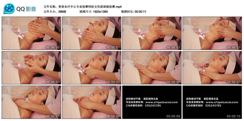 高清实拍视频丨美容水疗中心专业按摩师给女性面部做按摩 视频素材-第1张