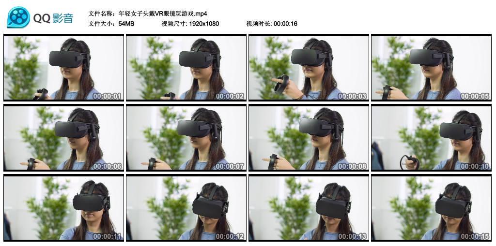 高清实拍视频丨年轻女子头戴VR眼镜玩游戏 视频素材-第1张