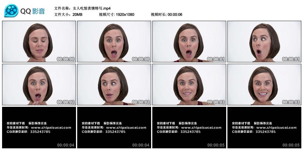 高清实拍视频丨女人吃惊表情特写 视频素材-第1张