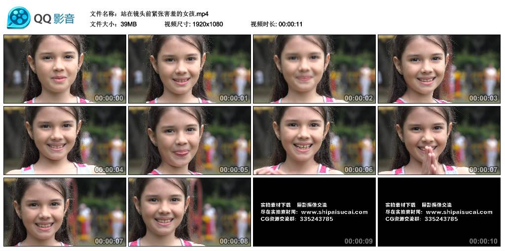 高清实拍视频丨站在镜头前紧张害羞的女孩 视频素材-第1张