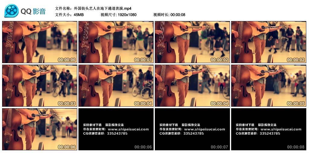 高清实拍视频丨外国街头艺人在地下通道表演 视频素材-第1张