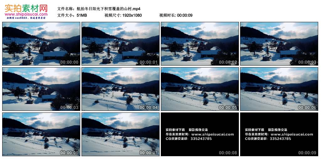 高清实拍视频丨航拍冬日阳光下积雪覆盖的山村 视频素材-第1张