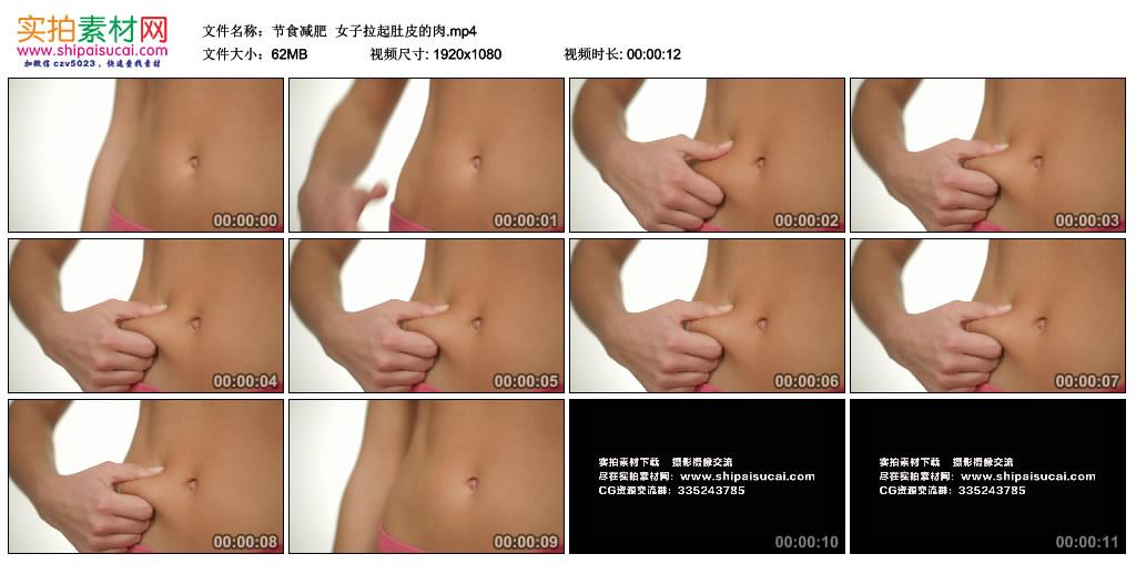 高清实拍视频素材丨节食减肥  女子拉起肚皮的肉 视频素材-第1张