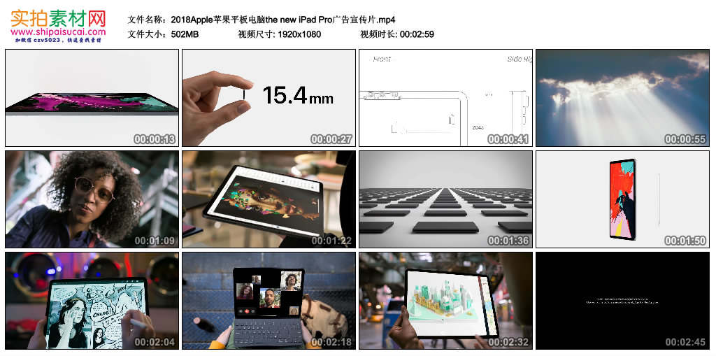 高清广告丨2018 苹果平板电脑Apple iPad Pro广告宣传片 视频素材-第1张
