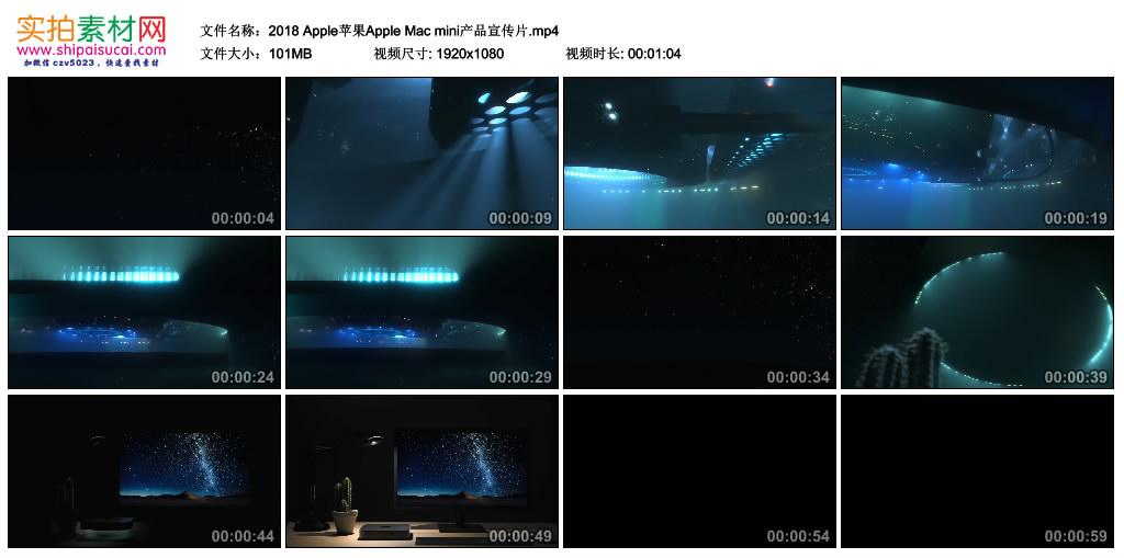 高清广告丨2018 苹果Apple Mac mini产品宣传片 视频素材-第1张