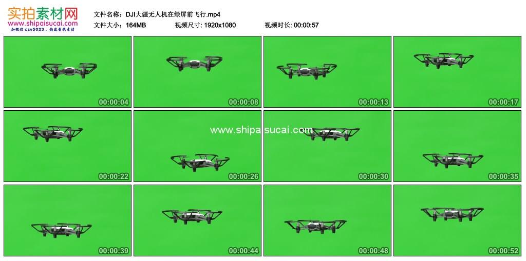 高清实拍视频素材丨DJI大疆无人机在绿屏前飞行 视频素材-第1张