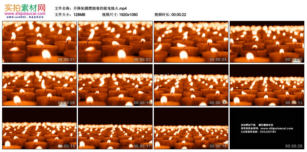 高清实拍视频素材丨升降拍摄燃烧着的摇曳烛火 视频素材-第1张