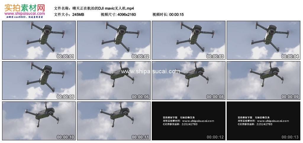 4K实拍视频素材丨晴天正在航拍的DJI mavic无人机 4K视频-第1张