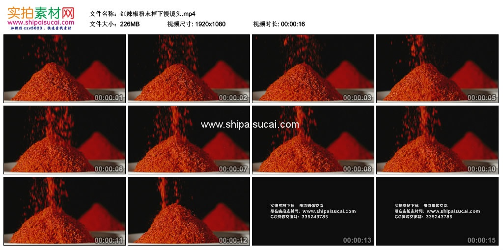 高清实拍视频素材丨红辣椒粉末掉下慢镜头 视频素材-第1张