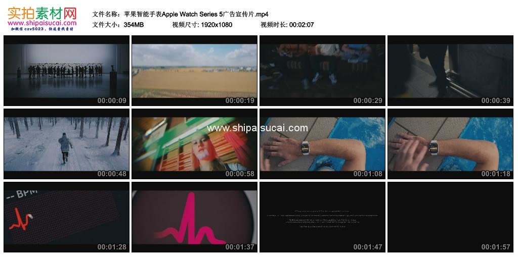 高清广告丨苹果智能手表Apple Watch Series 5广告宣传片 视频素材-第1张
