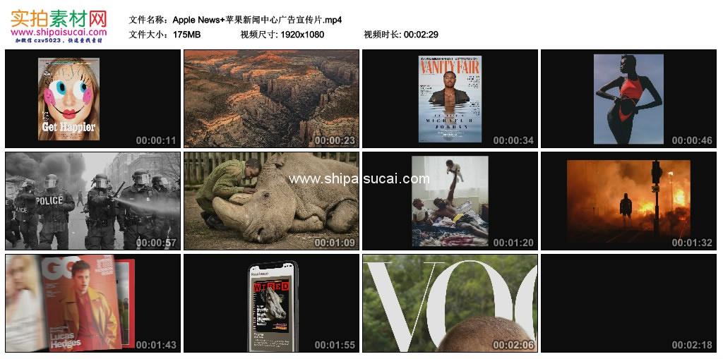 高清广告丨Apple News+苹果新闻中心广告宣传片 视频素材-第1张