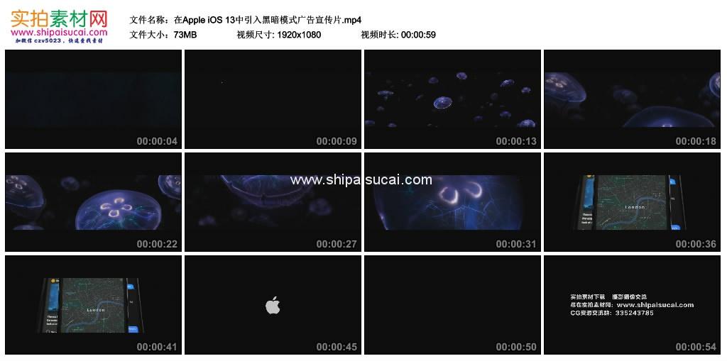高清广告丨在Apple iOS 13中引入黑暗模式广告宣传片 视频素材-第1张