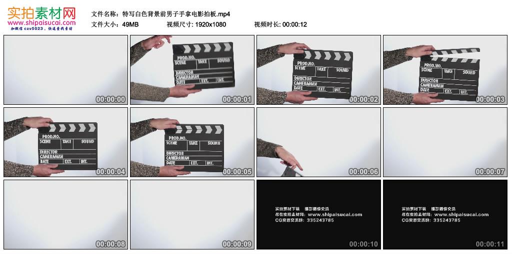 高清实拍视频素材丨特写白色背景前男子手拿电影拍板 视频素材-第1张