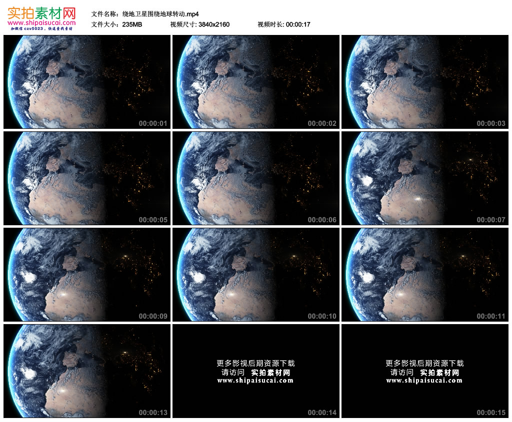 4K实拍视频素材丨绕地卫星围绕地球转动 4K视频-第1张