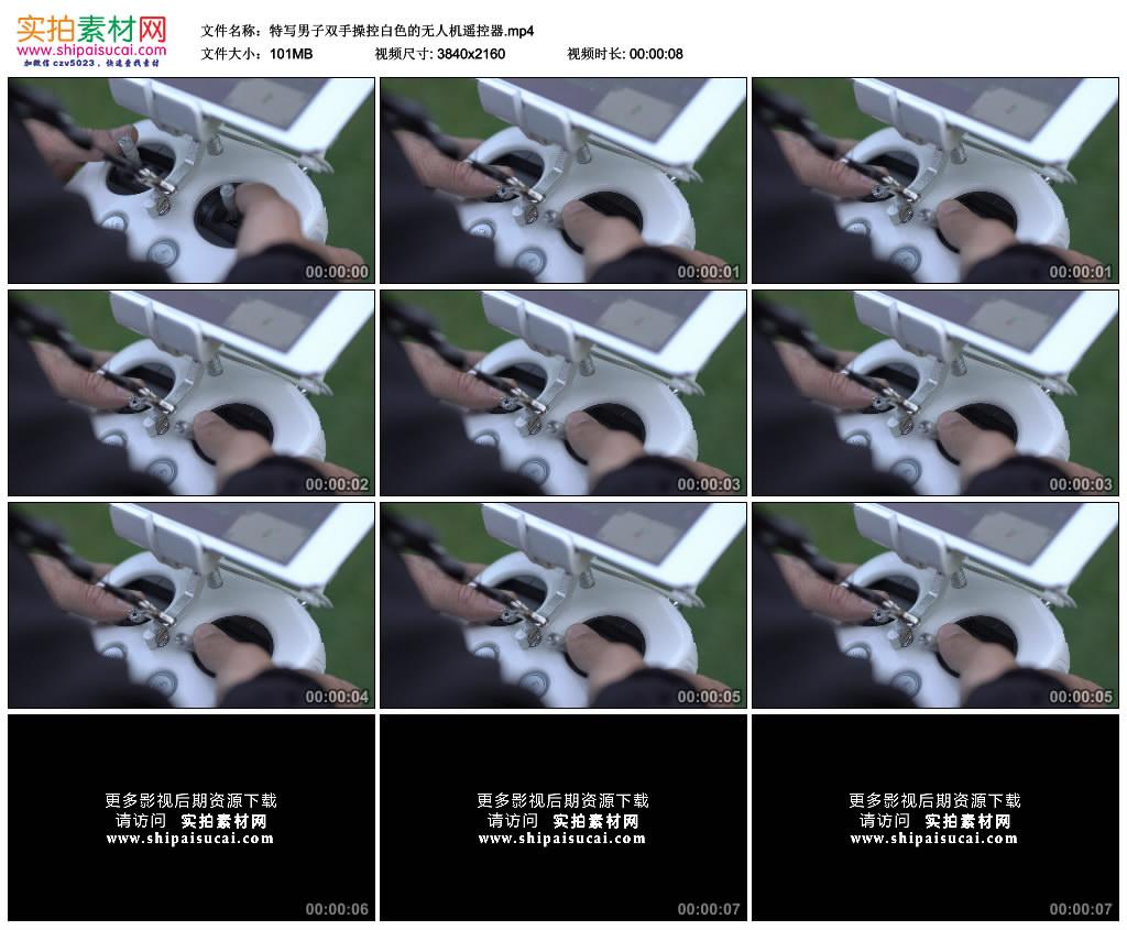4K实拍视频素材丨特写男子双手操控白色的无人机遥控器 4K视频-第1张