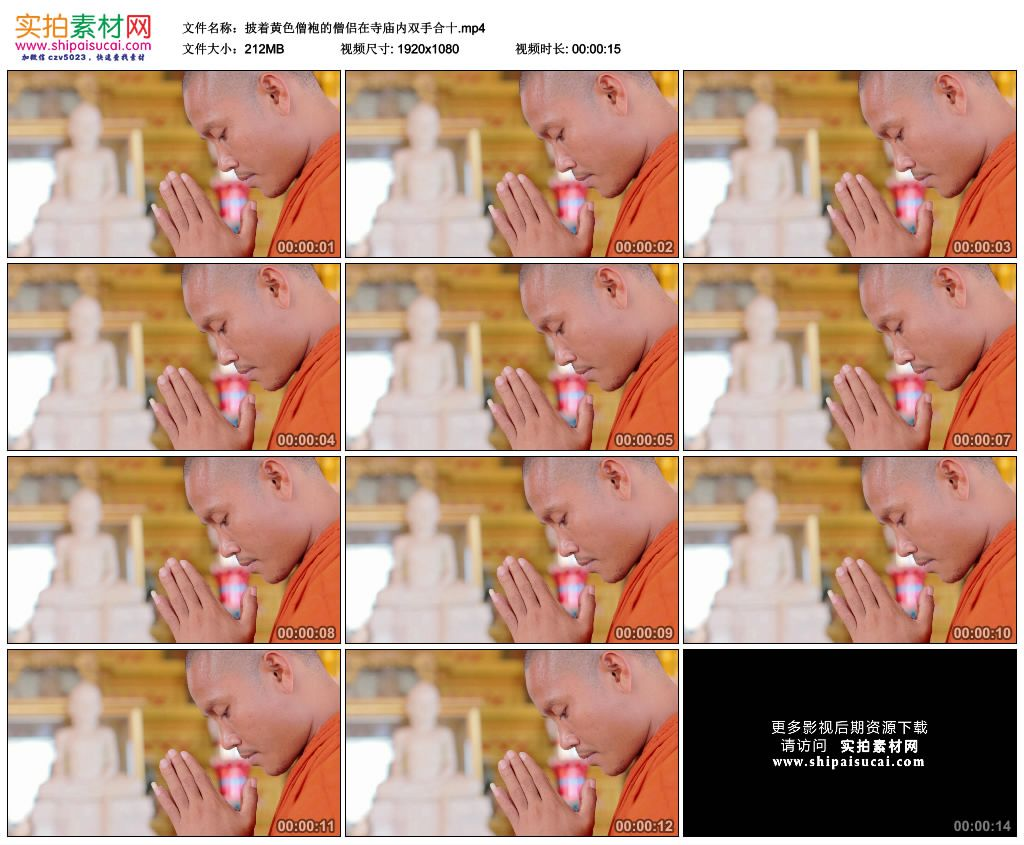 高清实拍视频素材丨披着黄色僧袍的僧侣在寺庙内双手合十 视频素材-第1张