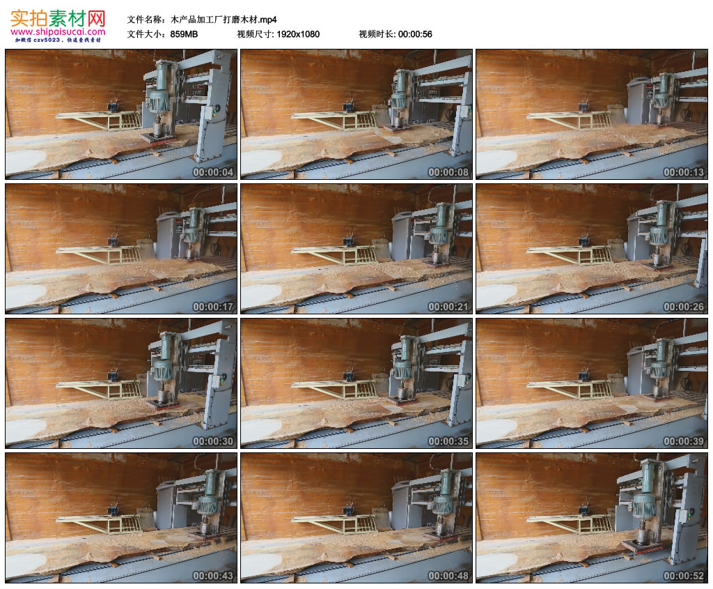 高清实拍视频素材丨木产品加工厂打磨木材 视频素材-第1张