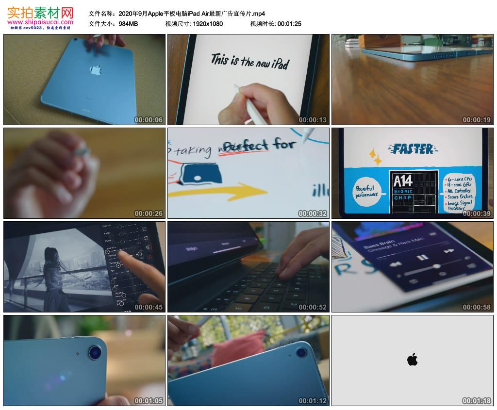 高清广告丨2020年9月Apple平板电脑iPad Air最新广告宣传片 视频素材-第1张