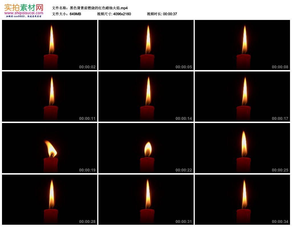 4K实拍视频素材丨黑色背景前燃烧的红色蜡烛火焰 4K视频-第1张
