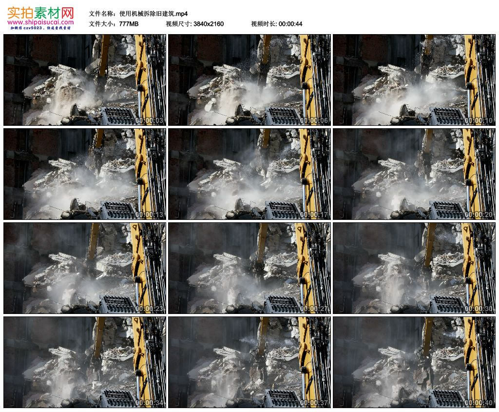 4K实拍视频素材丨使用机械拆除旧建筑 4K视频-第1张