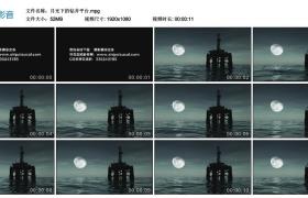 [高清实拍素材]月光下的钻井平台