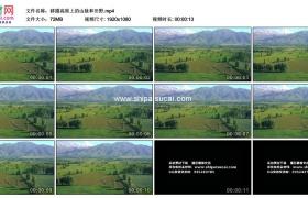 高清实拍视频素材丨移摄高原上的山脉和田野