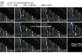 高清实拍视频素材丨特写下雨天雨水从房檐上流下