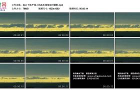 高清实拍视频丨流云下地平线上的高压线架延时摄影