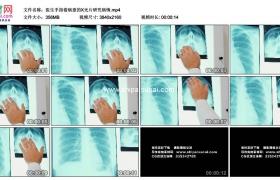 4K实拍视频素材丨医生手指着病患的X光片研究病情