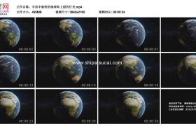 4K实拍视频素材丨宇宙中旋转的地球和上面的灯光