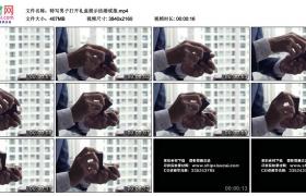 4K实拍视频素材丨特写男子打开礼盒展示结婚戒指