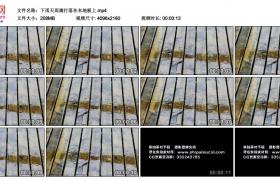 4K视频素材丨下雨天雨滴打落在木地板上