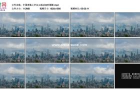 高清实拍视频素材丨中国香港上空白云流动延时摄影