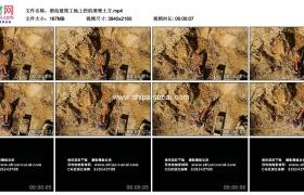 4K实拍视频素材丨俯拍建筑工地上挖机清理土方