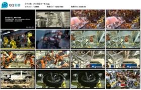 [高清实拍素材]汽车制造业一组