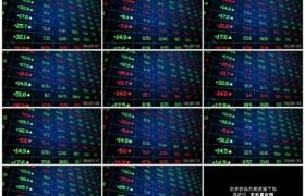 4K实拍视频素材丨不断刷新变化的股票交易市场行情