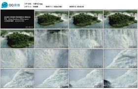 [高清实拍素材]大瀑布2