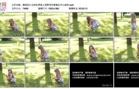 高清实拍视频丨漂亮的小女孩在草地上采野花对着镜头开心地笑