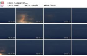 高清实拍视频丨乌云中的电闪雷鸣