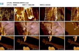 高清实拍视频丨喀斯特地貌-溶洞钟乳石