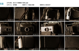 高清实拍视频丨老式大中画幅胶片相机