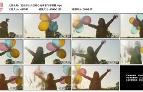 4K视频素材丨逆光中小女孩开心地拿着气球转圈