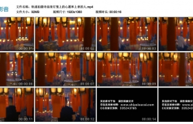 高清实拍视频丨轨道拍摄寺庙里灯笼上的心愿和上香的人